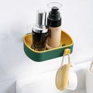 (1入)雙層壁掛式肥皂盒 免打孔 不藏垢 可拆卸 置物架 香皂盒 肥皂架 浴室架 瀝水架 空間特工