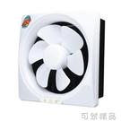 8寸靜音衛生間換氣扇窗式排風扇家用排氣扇強力廚房油煙扇抽風機 雙12全館免運
