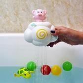 兒童洗澡戲水玩具云朵下雨