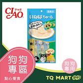 INABA汪啾嚕 犬用肉泥 雞肉+雞軟骨口味【TQ MART】