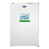 東元 TECO 95公升直立式冷凍櫃 RL95SW