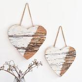 北歐風創意實木愛心掛飾墻面櫥窗酒店鋪門上軟裝飾品掛件壁飾掛飾