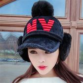 冬季帽子女冬天韓版潮可愛鴨舌帽女士戶外秋冬毛絨保暖護耳棒球帽  韓風物語