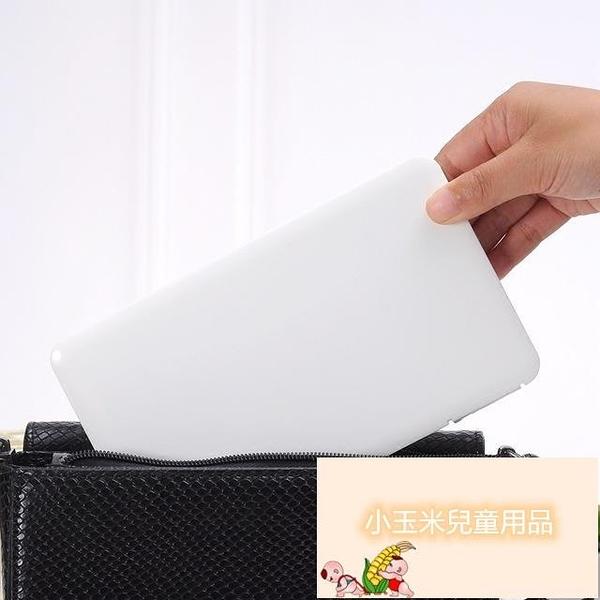口罩透明防污日式神抽衛生盒收納盒器隨身便攜口罩和帶蓋衛生盒【小玉米】