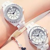 簡約學生手錶女石英錶陶瓷手錶新款潮流時尚白色鑲鑽防水女士韓版QM 藍嵐