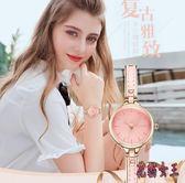 女士手錶 小清新學生時尚復古細帶小巧小表盤大氣女表 BF7836【花貓女王】