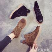 英倫風馬丁靴女粗跟百搭學生女靴子中跟chic單短靴女 伊鞋本鋪