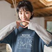 爾給2018新款風藍色女生T恤正韓學生寬鬆長袖假兩件上衣女 百貨週年慶