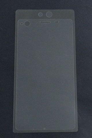 高透光手機螢幕保護貼 Sony Xperia C4