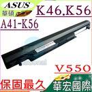 ASUS電池(保固最久)-華碩 A41-...
