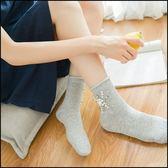 5天出貨★側邊鑲鑚珍珠捲邊日系中筒棉襪短襪★ifairies【64337】