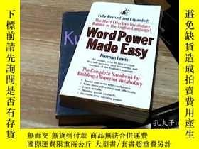 二手書博民逛書店Word罕見Power Made EasyY164578 Nor