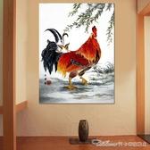 玄關裝飾畫豎版單幅新中式過道壁畫大公雞吉祥圖走廊樓梯間掛畫YYJ 阿卡娜