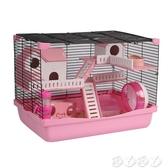 倉鼠籠倉鼠籠子倉鼠籠用品47基礎籠金絲熊窩別墅倉鼠用品單雙層套餐LX聖誕交換禮物