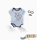 棉感印花眼鏡博士短袖包屁衣 連身衣 爬爬服 嬰兒裝 哈衣