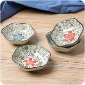 碟子家用日式餐具小盤子創意陶瓷餐具小碟子圓形簡約調味碟小碟子      艾維朵