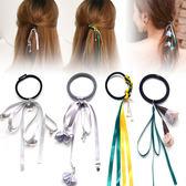 小清新髮飾可愛髮圈吊墜頭繩飄帶皮筋髮繩束頭髮帶簡約頭飾品 范思蓮恩