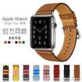 錶帶 適用apple watch錶帶蘋果手錶帶iwatch1/2/3/4 代軟 皮38/42mm女男iphone series透氣配件 芊惠衣屋