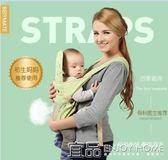 嬰兒背帶嬰兒背帶多功能四季通用前抱式初生新生兒寶寶後背夏季透氣網簡易 免運