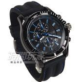SKMEI時刻美 流行計時三眼腕錶 計時碼錶 帥氣橡膠男錶 學生錶 防水手錶 黑 SK1352藍