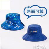 兒童太陽帽夏季寶寶帽子薄款漁夫帽透氣遮陽帽男女童防曬 嬡孕哺