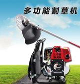 割草機小型多功能農用汽油割灌機開荒鬆土除草收割機 QQ6199『MG大尺碼』