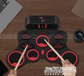 電子鼓 手捲電子鼓架子鼓 成人兒童初學者便攜式電子鼓學習演奏YYP   傑克型男館