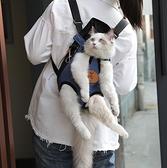 寵物外出包 貓包外出便攜背帶胸前包寵物狗狗出行透氣背貓袋【快速出貨八折下殺】