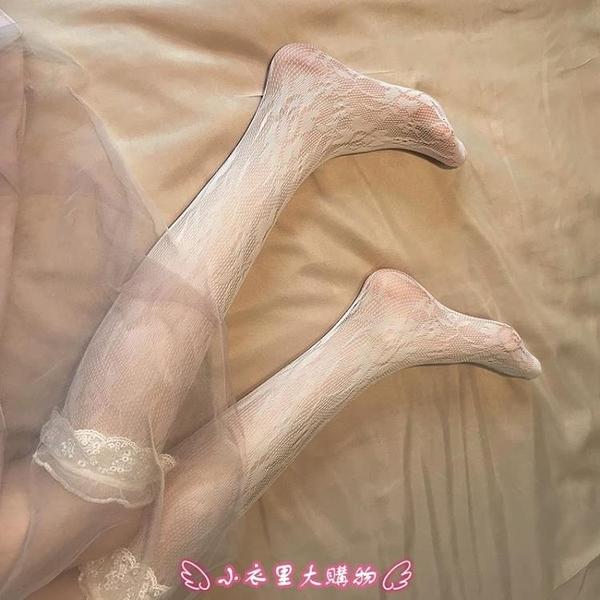 日系洛麗塔鏤空花邊小腿可愛軟妹lolita性感蕾絲襪子女中筒夏薄款 - 小衣里大購物