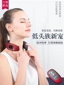 頸椎按摩器肩頸家用電動多功能護頸儀脖子智慧加熱肩部頸部按摩儀LX 韓國時尚週