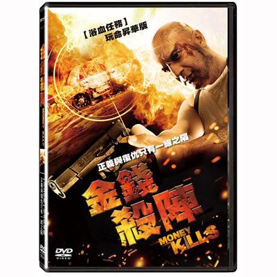 金錢殺陣DVD