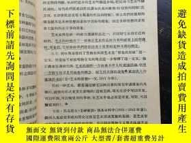 二手書博民逛書店S13罕見音樂美學問題概論 一版一印Y16651 [蘇]科列姆遼
