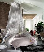 新款灰色圓頂宮廷公主風蚊帳蚊帳吊頂落地免安裝雙人6*6尺·樂享生活館liv