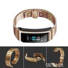 華為B3手環表帶金屬精鋼表帶B5智慧運動手錶專用腕帶不銹鋼腕帶