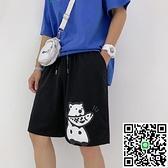 日系卡通直筒短褲男大碼寬版夏季沙灘五分褲【海阔天空】