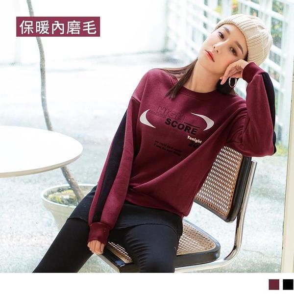 《AB14452-》台灣製造。保暖內磨毛英文印花配色長袖衛衣大學T上衣 OB嚴選