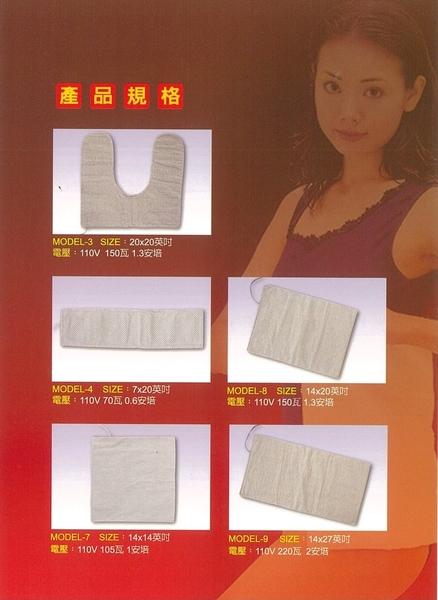 【醫康生活家】舒摩熱敷墊LED型(銀色)20x20-U型