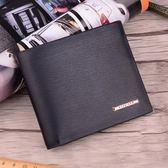 短夹钱包 錢包男士短款超薄錢夾橫款皮夾子駕駛證卡包多卡位小錢包 莎瓦迪卡