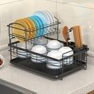 瀝水架 廚房架子置物架臺面碗架碟架新款洗碗池瀝水架多功能瀝水盤收納架 快速出貨