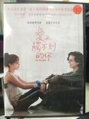 挖寶二手片-P25-035-正版DVD-電影【愛上觸不到的你】-寇爾史普洛茲 海莉盧理查森 莫伊塞斯阿里亞