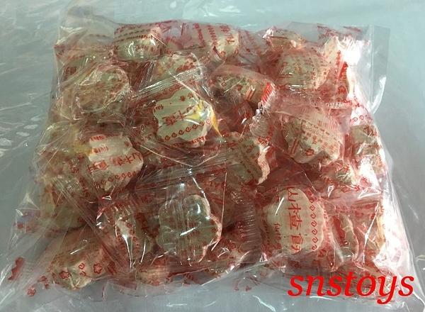sns 古早味 懷舊零食 糖果 天然 仙楂果 仙楂粒 300g 約±60顆
