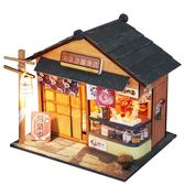 (聖誕交換禮物)小屋手工制作小房子模型別墅拼裝玩具建筑送創意女生生日禮物