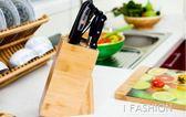廚房用具盒置組合刀架子多功能菜刀架竹制刀座刀具架收納置物架·ifashion