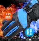 發熱手套 電瓶加熱電熱手套充電寶usb保暖電動車摩托自發熱男女恒溫騎行冬