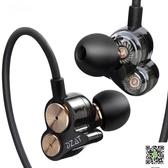 耳機/耳麥  重低音掛耳式耳機入耳式手機通用有線控帶麥耳塞DT05 一件免運