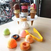 *幼之圓*親子益智趣味遊戲-趣味甜甜圈+冰淇淋二合一疊疊樂~糖果點心平衡遊戲