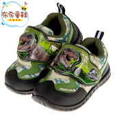 《布布童鞋》侏儸紀公園暴龍綠色兒童電燈休閒鞋(15~20公分) [ M8N032C ]