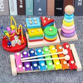 益智力形狀積木嬰兒童玩具0-1-2-3歲男孩女孩一周歲寶寶啟蒙早教 igo初語生活館