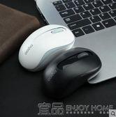 滑鼠 雷柏M217無線鼠標 筆記本臺式電腦無限鼠標 省電正品游戲可愛白色99免運 宜品居家