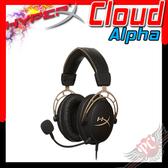 [ PC PARTY ] 送耳機架 金士頓 KINGSTON HyperX Cloud Alpha 黑金色